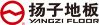 ANHUI YANGZI FLOORING INCORPORATED COMPANY